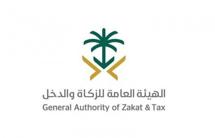«الزكاة والدخل» تضبط أكثر من 1100 مخالفة ضريبية الأسبوع الماضي