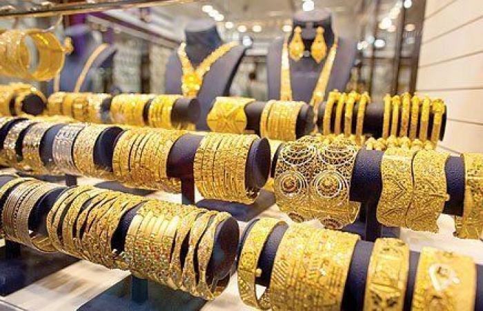 أسعار الذهب في السعودية.. عيار 21 بـ 182.40 ريال