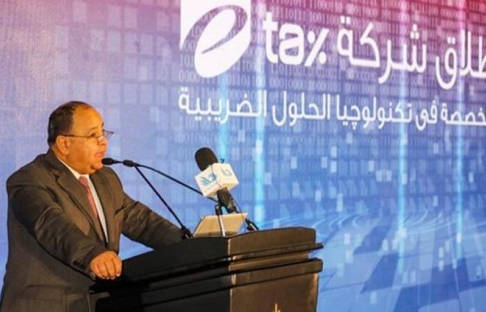 وزير المالية: المصريون قادرون على إبهار العالم وتحويل التحديات لفرص تنموية واعدة