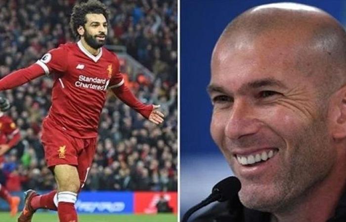 زيدان يكشف موقف ريال مدريد من ضم صلاح