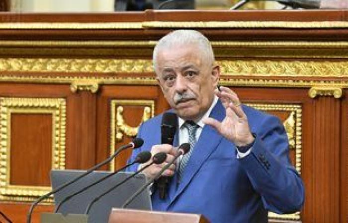 """طارق شوقى: لن نتخلى عن حلمنا بتطوير التعليم.. وامتحانات الثانوية بـ""""التابلت"""""""