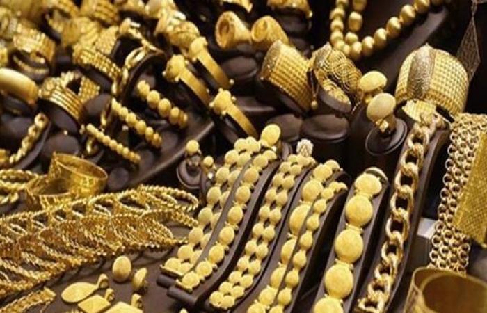 أسعار الذهب اليوم الثلاثاء 6-4-2021