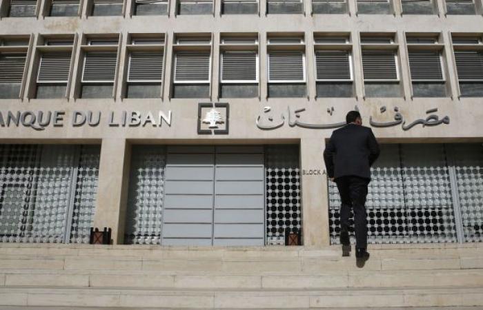 مصرف لبنان المركزي يؤكد استعداده لتوفير وثائق لازمة للتدقيق الجنائي بدءا من الجمعة