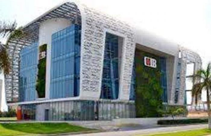 """""""التجاري الدولي"""" أول بنك مصري ينضم للإفصاح المالي المتعلق بالمناخ"""