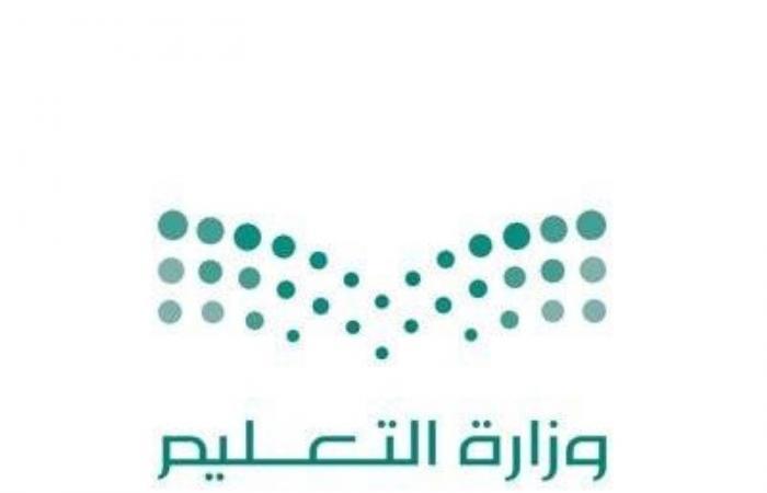 وزارة التعليم تتيح لمنسوبيها أخذ اللقاح في مبنى الوزارة الرئيسي