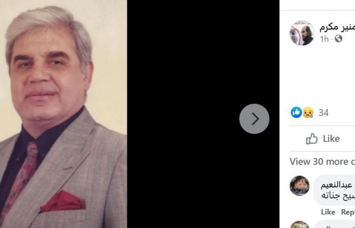 وفاة الفنان سيد عثمان.. تعرف على أبرز الأعمال التى شارك فيها الراحل