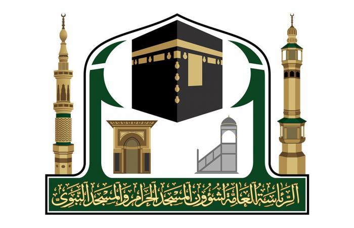 «شؤون الحرمين» تطلق أولى مبادرات شهر رمضان