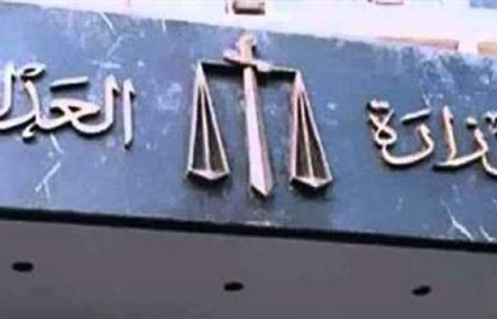 """إحالة رئيس القطاع القانوني بـ""""النصر للأسمدة"""" للمحاكمة العاجلة"""