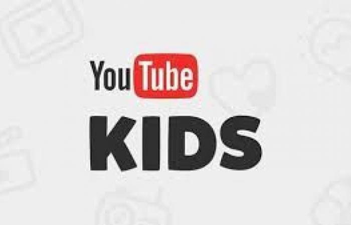غوغل تطلق تطبيق يوتيوب كيدز في المنطقة