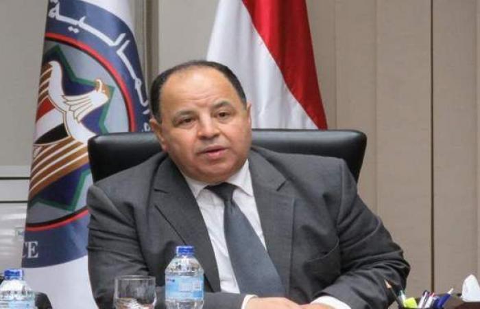 وزير المالية: تراجع العجز إلى ٧,٩٪ وتحقيق فائض أولي ١,٨٪ خلال العام المالي الماضي