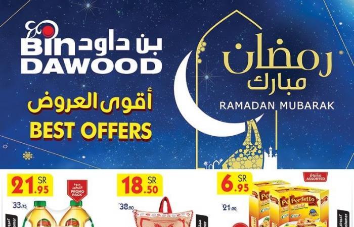 عروض بن داود السعودية اليوم 7 ابريل حتى 13 ابريل 2021 رمضان مبارك