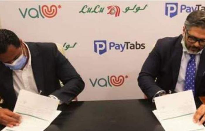 «ڤاليو» و«بيتابس مصر» تعلنان إبرام اتفاقية مع «اللولو» العالمية