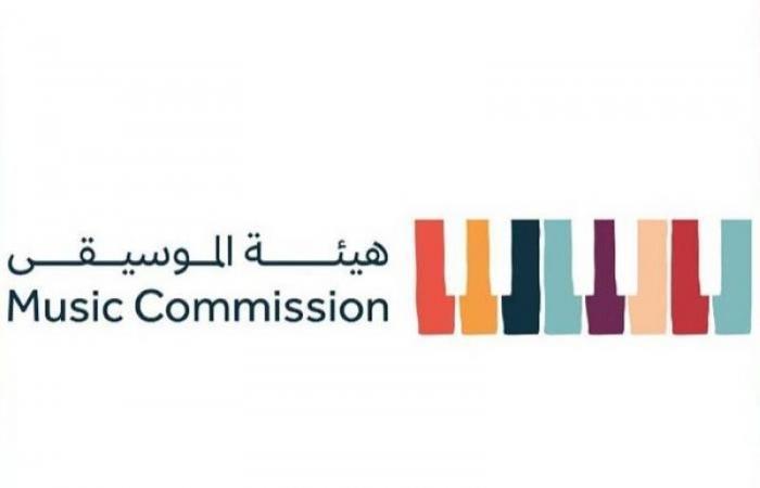 للسعوديين والسعوديات.. فتح التسجيل في «الفرقة الوطنية للغناء الجماعي»