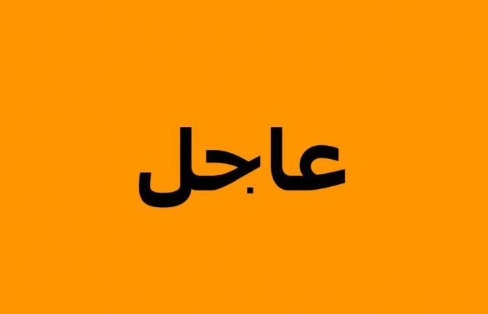 الرئيس اللبناني يحذر من إسقاط عملية التدقيق بحسابات المصرف المركزي
