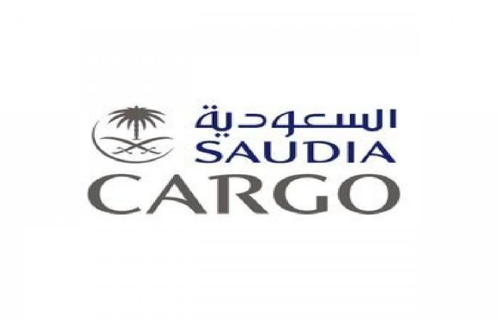 «السعودية للشحن»: 3 أهداف تتضمنها الاتفاقية الموقعة مع اليونيسف