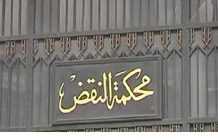 براءة 41 متهما والمؤبد لـ 9 آخرين في «أحداث عنف المغارة بسوهاج»
