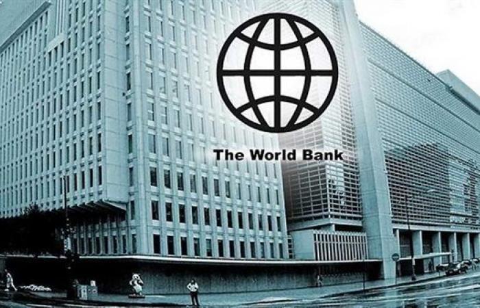 البنك الدولي: مصر لديها نظام صحي مرن قادر على تحمل الصدمات