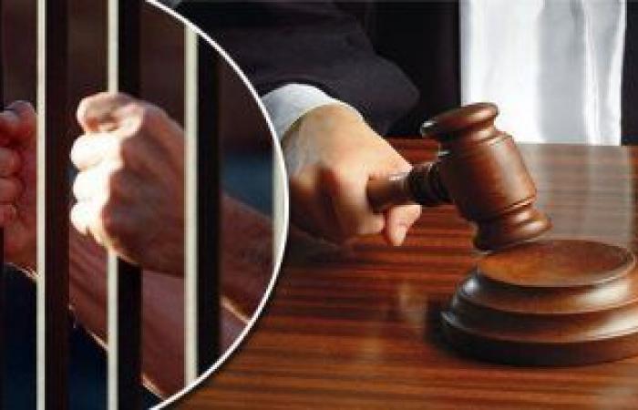 حقك بالقانون.. اعرف الإجراءات القانونية لمواجهة التهديد والابتزاز الإلكترونى