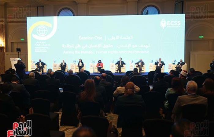 """وزيرة الصحة: مصر سباقة فى ترسيخ مبدأ """"الصحة للجميع"""".. صور"""