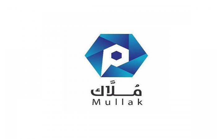 برنامج «ملّاك» يطلق خدمة إنشاء محضر اجتماع إلكتروني