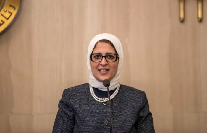 """وزيرة الصحة المصرية: قريبا خط مصري صيني لإنتاج مليون جرعة لقاح """"سينوفاك"""" سنويا"""