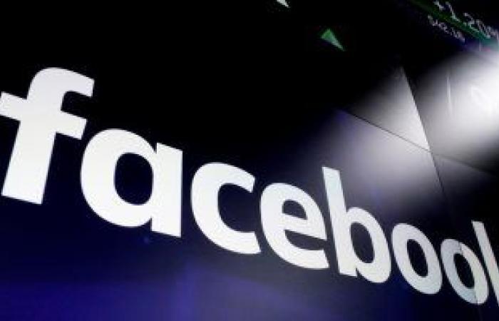 فيسبوك يدشن منتدى تجريبيًا لمواكبة الدردشة الصوتية
