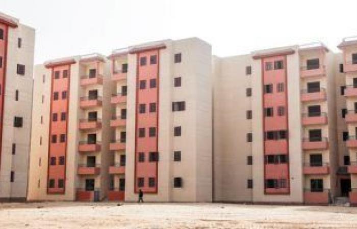 الإسكان: 58 ألف عميل من حاجزى الإعلان الرابع عشر تقدموا بتظلمات