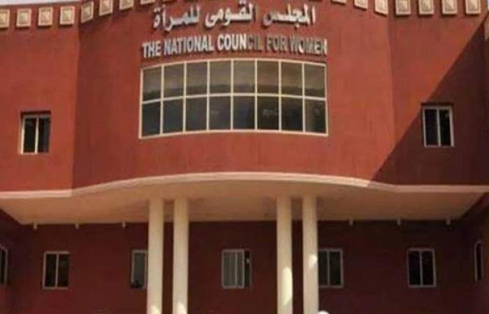 مكتب شكاوى المرأة يناقش عقوبات جرائم العنف بشرم الشيخ