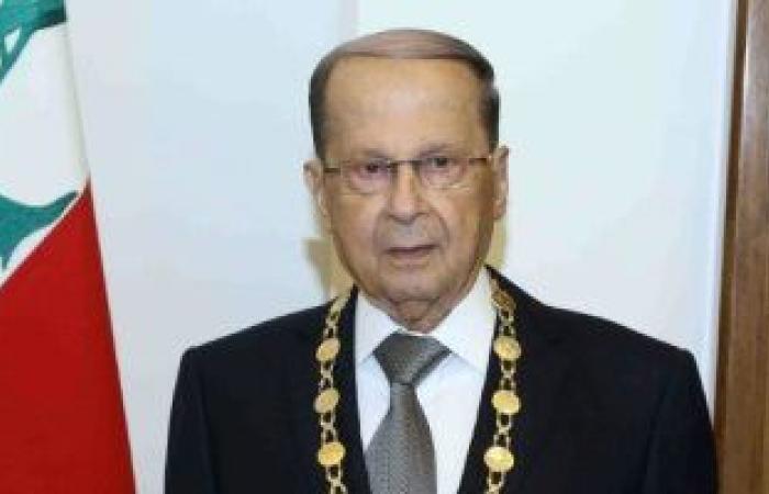 الرئيس اللبناني: التدقيق الجنائي في حسابات البنك المركزي سيكشف الفساد