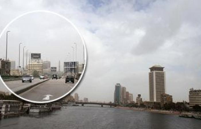 انخفاض حرارة الجو 4 درجات بكافة الأنحاء والصغرى بالقاهرة 13 درجة