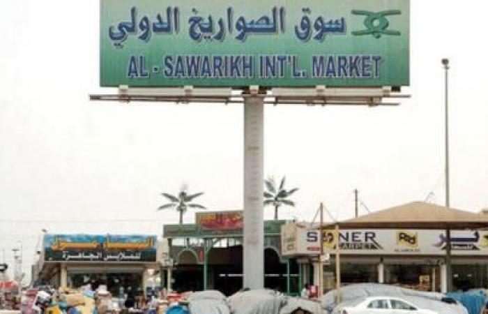 أمانة جدة تغلق 81 موقعًا بـ سوق الصواريخ الشعبي