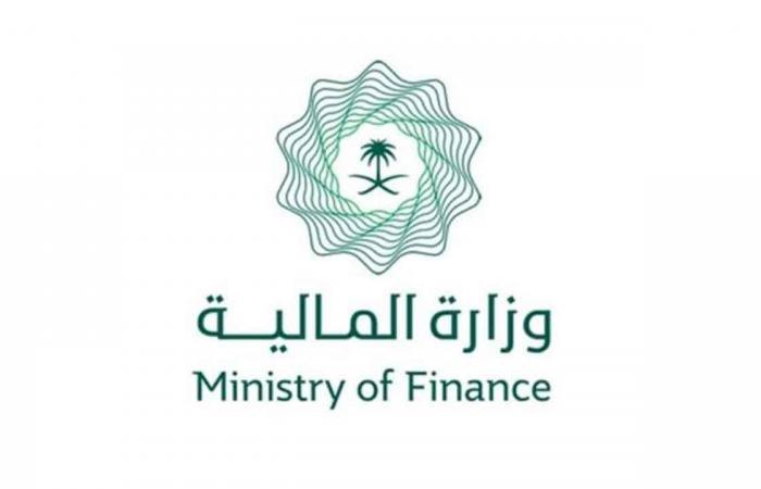«المالية» تطلق بوابة إلكترونية لخدمات الأفراد عبر تطبيقات الهواتف الذكية
