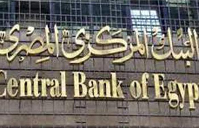 قرض أصحاب الأعمال الحرة في 4 بنوك