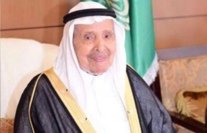 والد الإعلامية غديرعبدالله الطيار إلى رحمة الله