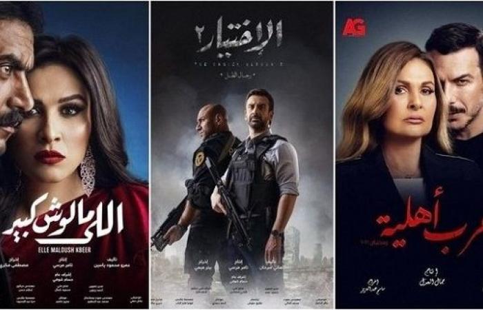 مواعيد مسلسلات رمضان 2021 على قنوات إم بي سي مصر وأون دراما والنهار والحياة