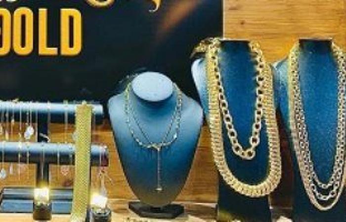 أسعار الذهب اليوم السبت في مصر 10 -4-2021