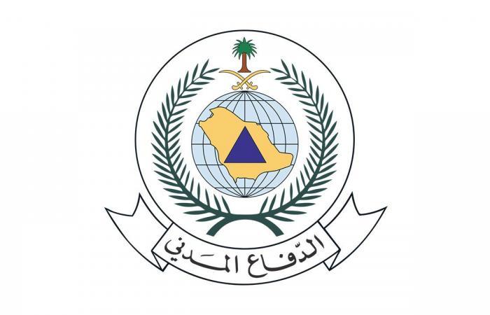 «الدفاع المدني» يدعو لعدم القلق عند سماع صوت الإنذار العالي بمنطقة مكة