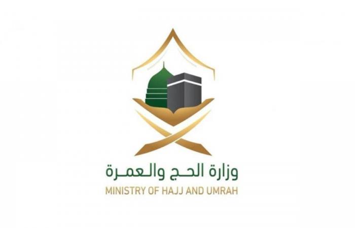 «الحج» تحدد آليات إصدار تصاريح العمرة والصلاة خلال شهر رمضان