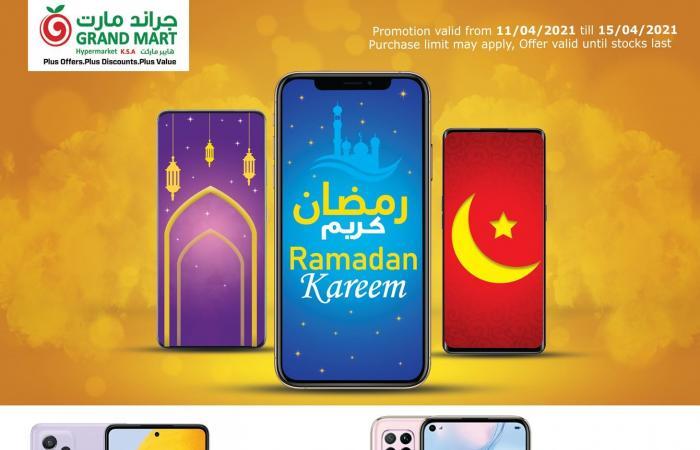 عروض جراند مارت الدمام اليوم 11 ابريل حتى 15 ابريل 2021 رمضان كريم