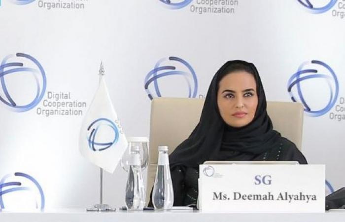 السعودية رئيسًا لمنظمة التعاون الرقمي وديمة اليحيى أمينًا عامًا
