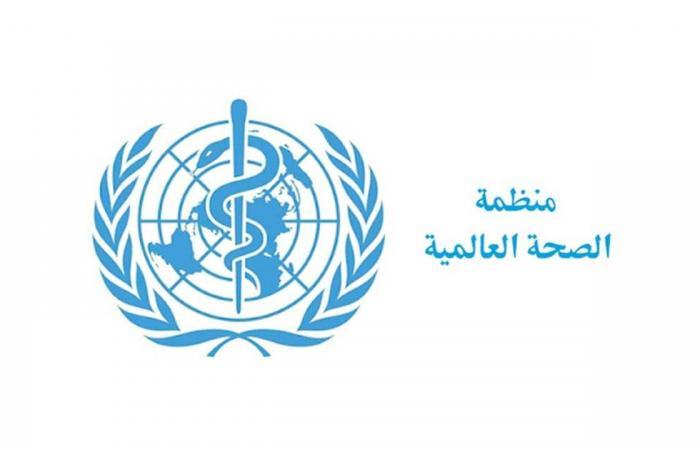 تصريح صادم لمنظمة الصحة العالمية: كورونا في مرحلة حرجة.. والإصابات ترتفع