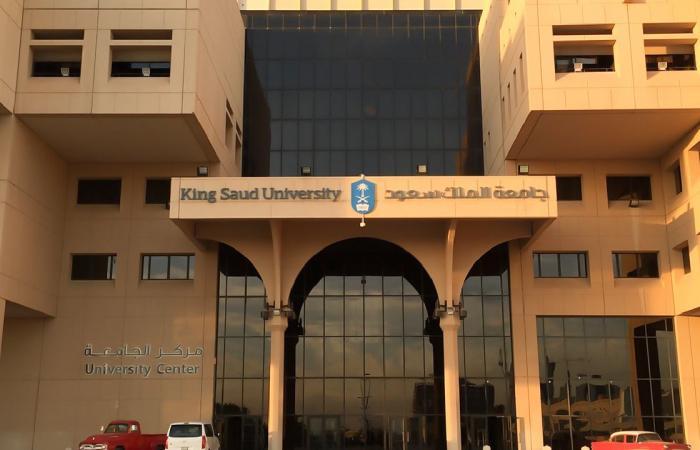 جامعة الملك سعود تشترط إضافة خاصية اختبار «كورونا» قبل الدخول