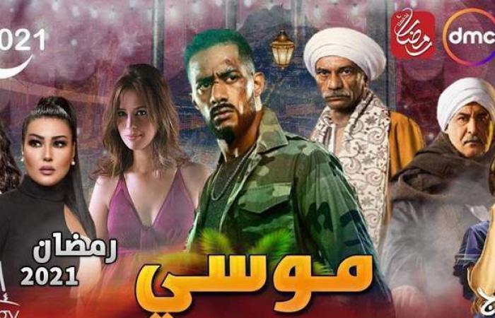 محمد رمضان رومانسي وحمدي الوزير يشرب البيرة في الحلقة الأولى من مسلسل موسي