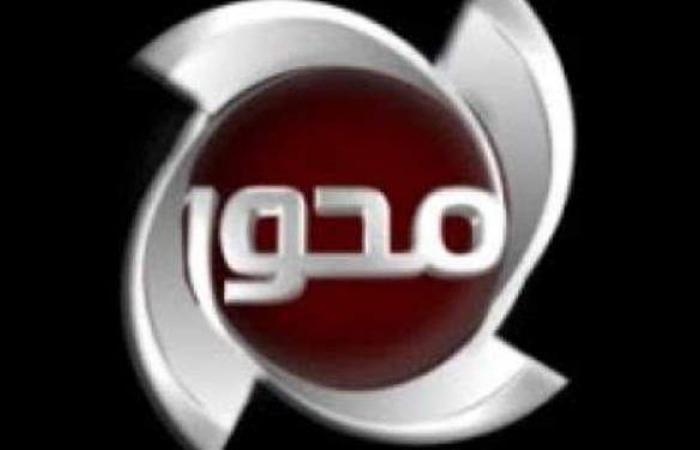 تعيين أحمد حمدي نائبا لمدير البرامج بقناة المحور