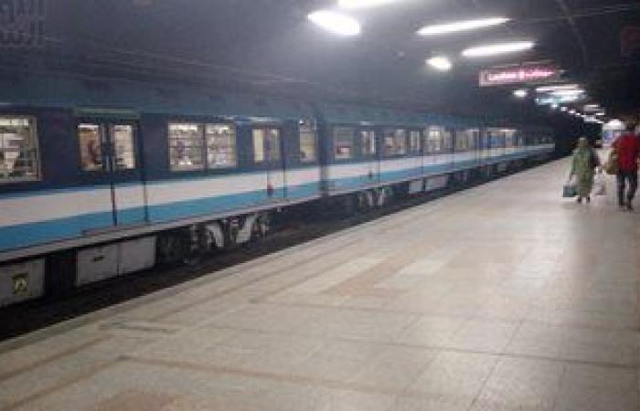 """""""المترو"""": تنظيم 1472 رحلة بالخطوط الثلاثة والدفع بقطارات إضافية أوقات الزحام"""