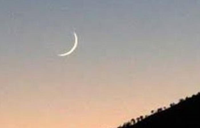 موريتانيا تعلن الثلاثاء أول أيام شهر رمضان