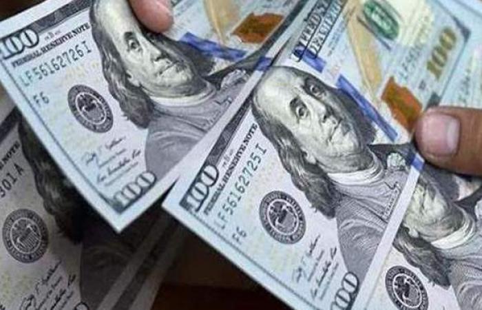 سعر الدولار في 15 بنكاً بنهاية تعاملات اليوم الثلاثاء 13-4-2021