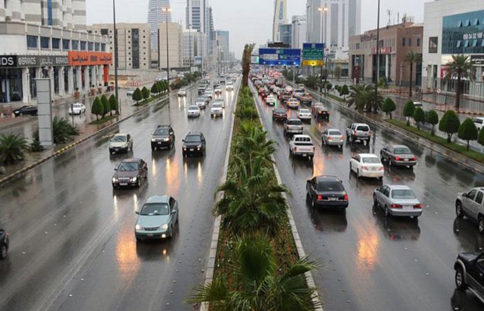 5 مناطق تتأثر بأمطار رعدية ورياح نشطة.. تبدأ الجمعة وتستمر 4 أيام