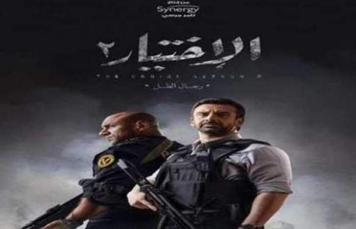 """أحمد المنسي يظهر بالحلقة الثانية من مسلسل """"الاختيار 2 """""""
