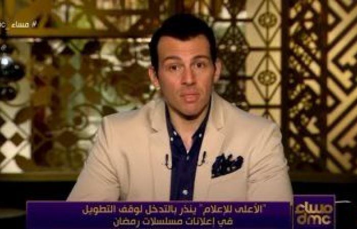 رامى رضوان: الأعلى للإعلام فى صف المشاهد وأطالبه بدراسة موضوع الإعلانات